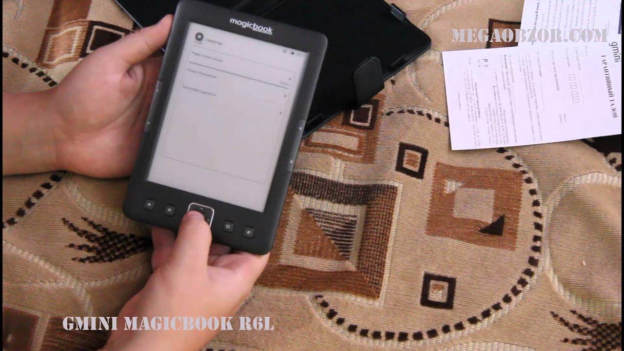 Ремонт электронной книги тексет своими руками