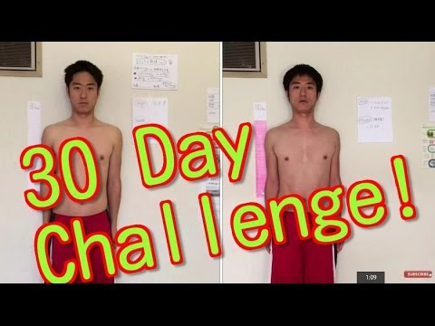 【スムージー ダイエット動画】スムージーで30日チャレンジしてみた  – 長さ: 1:23。