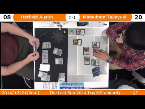 The Last Sun 2014 QF G3 Austin Hatfield(Ascendancy Combo) vs. Matshubara Takeyuki(RG Aggro)