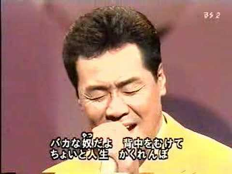Enka - Itsuki Hiroshi video