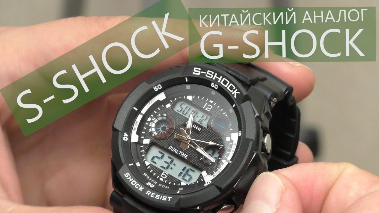 часы g shock купить китайские парфюма раскрывается