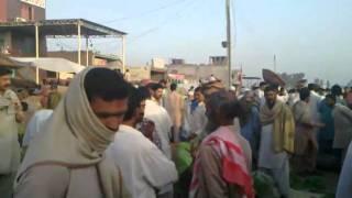 Bhalwal Punjab Sabzi Fruit Mandi