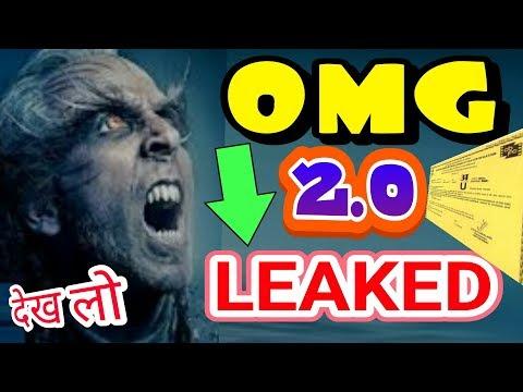 Shocking : 2.0 Movie LEAKED   Full Movie Robot 2.0 hindi hd   robo 2.o leaked movie   robot 2.o thumbnail