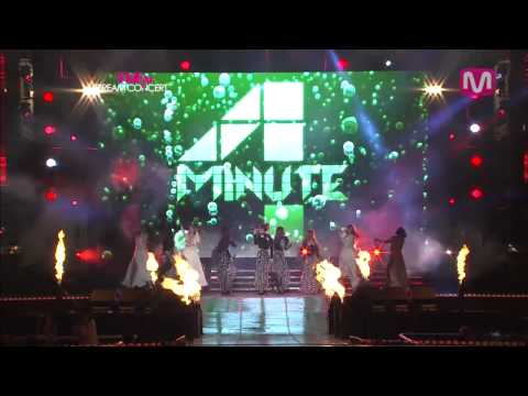 Volume Up @한류드림콘서트(Hallyu DREAM CONCERT)