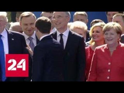 """Стало известно, как кукловоды от """"демократии"""" управляют членами НАТО - Россия 24"""