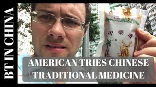 American Tries Chinese Traditional Medicine in Chengdu, China