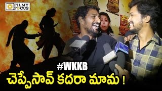 Public Response on Why Did Kattappa Killed Baahubali Mystery || Baahubali 2 Talk | Prabhas, Satyaraj