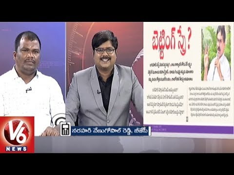 Special Debate On Lagadapati Survey & Kaleshwaram Project | Good Morning Telangana | V6 News