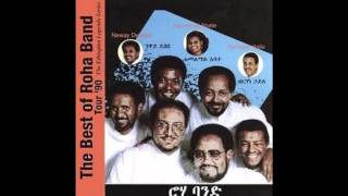 "Neway Debebe with Roha Band - Yamral Tiletish ""ያምራል ጥለትሽ"" (Amharic)"