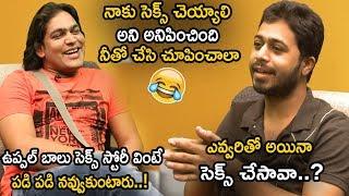 Uppal Balu Hilarious Fun With Anchor || Uppal Balu Exclusive Interview || Life Andhra Tv