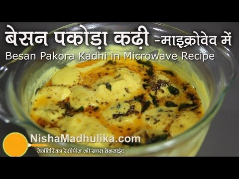 Besan Kadi with Pakora in Microwave - Dahi Besan Kadi Recipe in Microwave