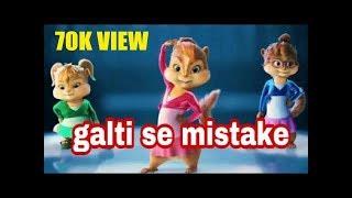 download lagu Jagga Jasoos : Galti Se Mistake Song In Chipmunk gratis