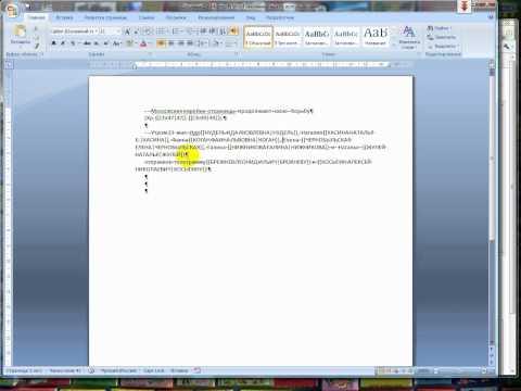 Как убрать лишние пробелы и абзацы в тексте. - Free PHP Video Script Demo