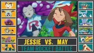Jessie vs. May (Pokémon Sun/Moon) - Team Rocket Battle