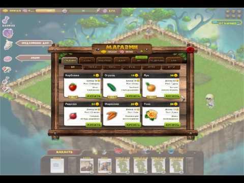 Big Farm играть онлайн бесплатно регистрация goodgame.