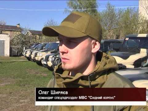 Східний Корпус - поповнення в спецпідрозділі МВС
