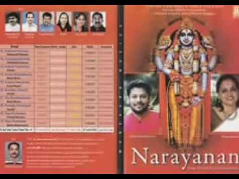 Guruvayurappan Songs video