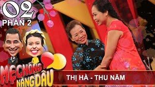 Quyền Linh cười ra nước mắt với chuyện con gái Trà Vinh làm dâu xứ Nghệ   Thị Hà – Thu Năm   MNCD 2
