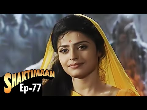 Shaktimaan - Episode 77 video