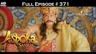 Chakravartin Ashoka Samrat - 30th June 2016 - चक्रवर्तिन अशोक सम्राट - Full Episode