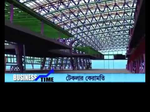 Tekla Educational News - Techno India University Kolkata