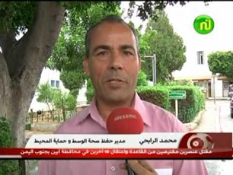 الأخبار - الأحد  2 سبتمبر 2012