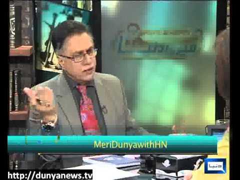 Dunya News- Meri Dunya With Hassan Nisar -10-02-2013