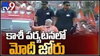 PM Modi roadshow in Varanasi till Ganga Ghat