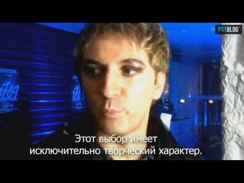 17.01.2013 Interview express de Mikelangelo Loconte (with russian subtitles)