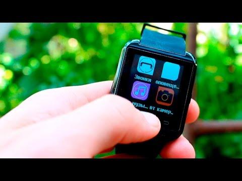 Смарт часы из Китая! Самые дешевые умные часы с AliExpress!