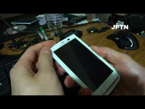 Downgrading/Flashing the Xperia X10 to Android 1.6 Using the Graphical Flash Tool