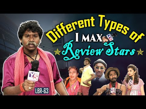 Lambadolla Ramdas Different Types Of I MAX Review Stars   LBR Episode - 63   Y5 Tv