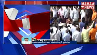 Karnataka MLAs  Came To Mumbai Without Meeting The Speaker | MAHAA NEWS