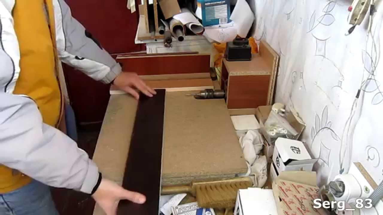 Все для изготовления корпусной мебели своими руками 910
