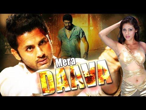 Daava No.1 (2015) Hindi Dubbed Full Movie | Nitin, Sadha | South Dubbed Hindi Movies 2015 Full Movie thumbnail