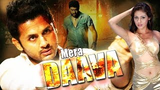 Daava No.1 (2015) Hindi Dubbed Full Movie | Nitin, Sadha | South Dubbed Hindi Movies 2015 Full Movie