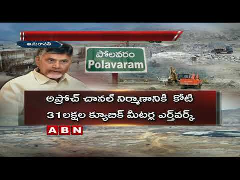 AP Government Speeds Up Polavaram Project Works
