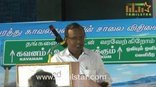 Kavanam Uyir Kaakum Album Launch