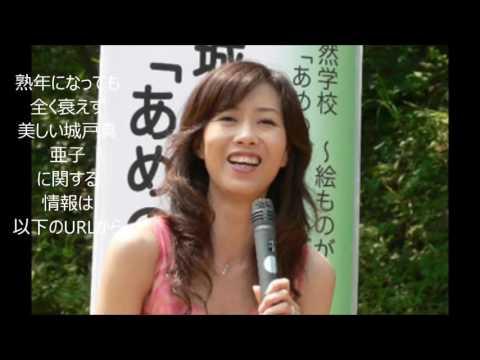 城戸真亜子の画像 p1_9