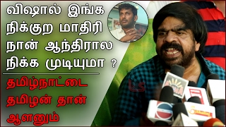 Angry Speech: T Rajender Press meet