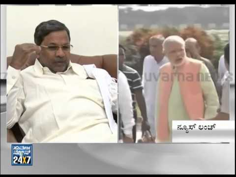Siddaramaiah cannot travel with Narendra Modidue to security reasons