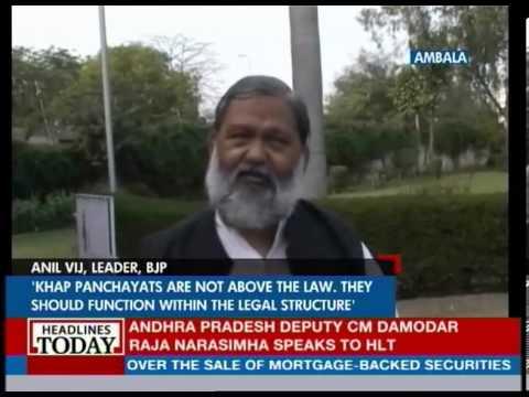 Khaps unconstitutional and un-Indian: Chidambaram