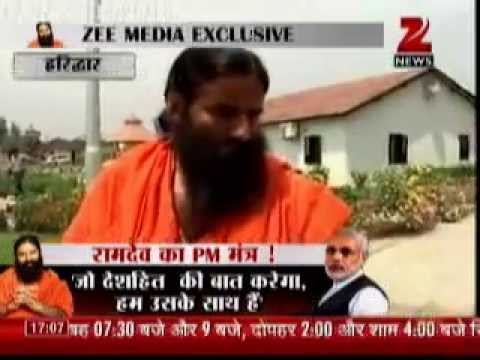 Zee News : Baba Ramdev in support of Modi