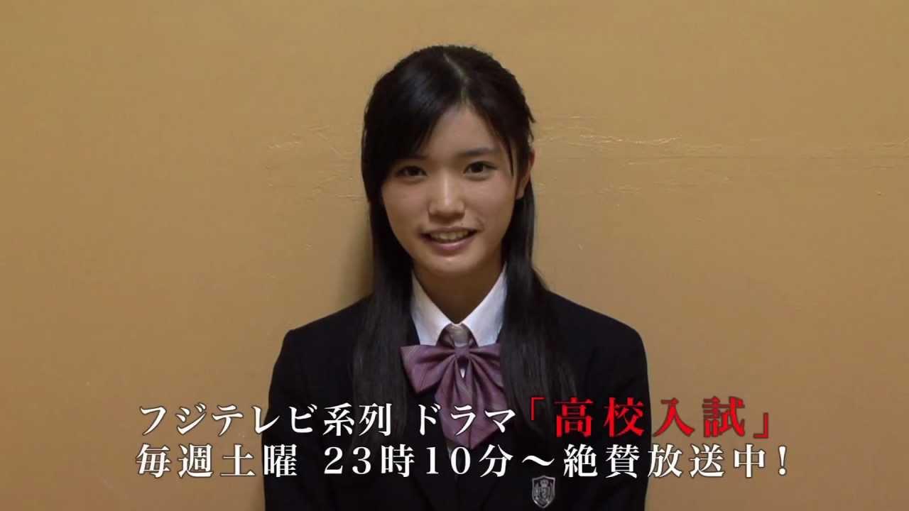 ドラマ「高校入試」の見どころを語る、美山加恋。