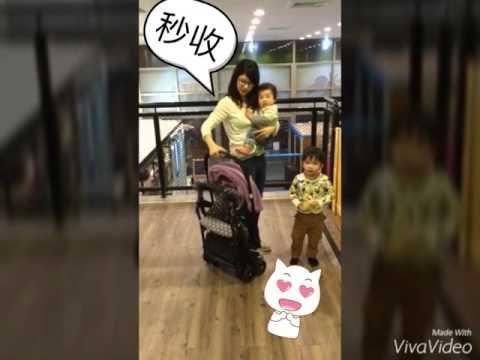 Merissa美瑞莎】輕量雙向嬰幼兒手推車開箱文