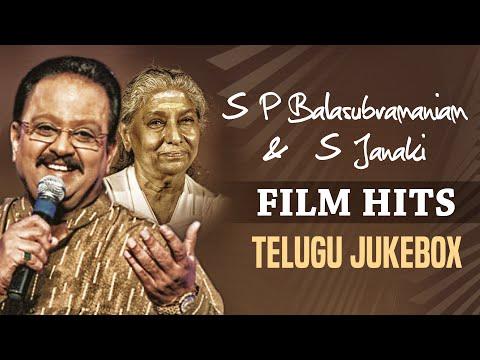 S P Balasubrahmanyam & S Janaki Film Hits || Jukebox || Telugu