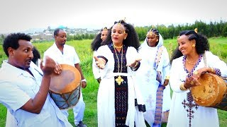 Tsgereda Demewoz - Bahlina  / New Ethiopian Music (Official Music Video)