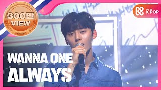 Show Champion EP.243 Wanna One - Always [워너원 - 이 자리에]