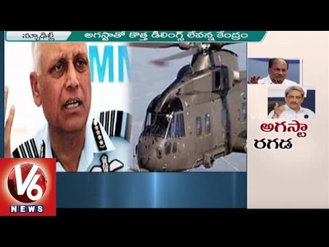 Agusta Scam | A.K Antony : Take action if there is evidence | V6 News