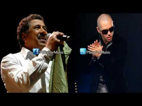 Cheb Khaled Feat Pitbull Hiya-Hiya HD ( Telecharger Mp3 )